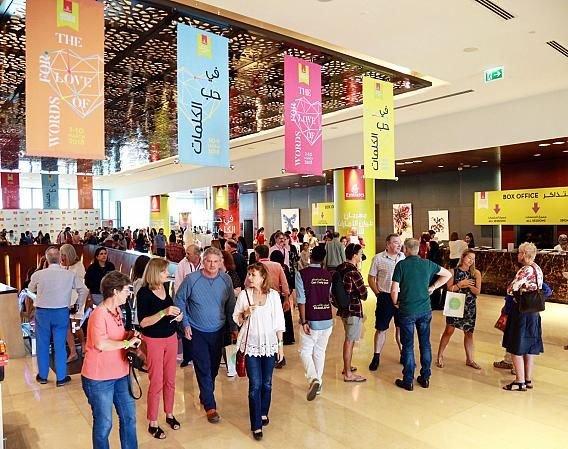 جشنواره ادبي امارات