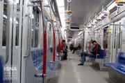 افزایش ساعت کار خط ۵ مترو تهران