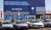 جزئیات طرح فروش ۷ محصول ایران خودرو از فردا