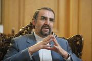 اتحادیه اقتصادی اوراسیا؛ فرصتی استثنایی برای اقتصاد ایران