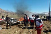 بالگرد امداد هوایی سقوط کرد | ۵ سرنشین جان باختند