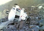 تصاویری از سقوط بالگرد اورژانس در چهارمحال و بختیاری