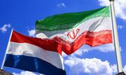 ظریف: ۲ دیپلمات هلندی را در واکنش به اخراج دیپلماتهایمان اخراج کردیم