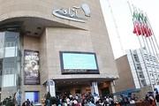 سال ۹۸ | بلیت سینماها دو روز در هفته گران میشود