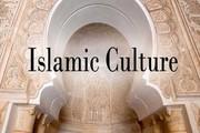 کنفرانس بینالمللی اسلام و فرهنگ اسلامی در لس آنجلس