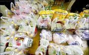اهدای بستههای حمایتی به خانوادههای توانیاب جنوب تهران