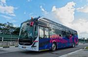 فیلم |  نخستین اتوبوس الکتریکی خودران دنیا