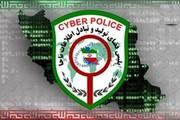 حرف های پلیس فتا درباره خرید امن اینترنتی