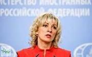 روسیه سیاست یک بام و دو هوای الیزه را محکوم کرد