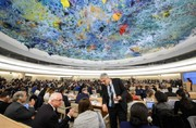 تشکیل جبهه واحد جهانی علیه نقض حقوق بشر توسط آل سعود