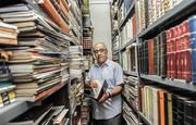 کتابشناسی عُمری به بلندای تاریخ چاپ و نشر کتاب در ایران دارد