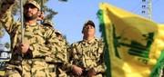آلمان، حزبالله لبنان را تروریست نمیداند