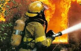 آتشنشان