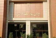 دستورالعمل نحوه پذیرش دانشجوی دکتری دانشگاه تهران باطل شد