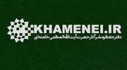واکنش دفتر نشر آثار آیت الله خامنهای به حکم دادگاه ابوالفضل قدیانی