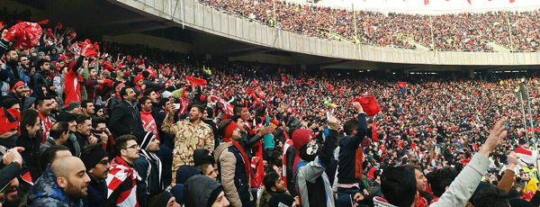 ورزشگاه آزادي