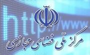محبوبترین زبان خاورمیانه در وب زبان فارسی است