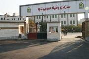 روزهای پایانی اجرای قانون جریمه مشمولان غایب