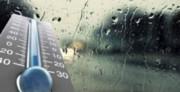 دمای هوای مازندران تا ۱۰ درجه کاهش مییابد