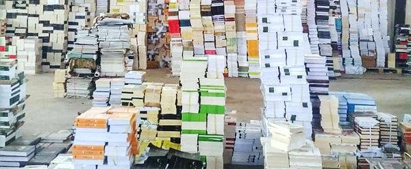 انبار كتاب قاچاق