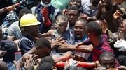 نیجریه   دهها کودک زیر آوار