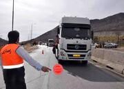 محدودیت ترافیکی جادههای لرستان در ایام نوروز