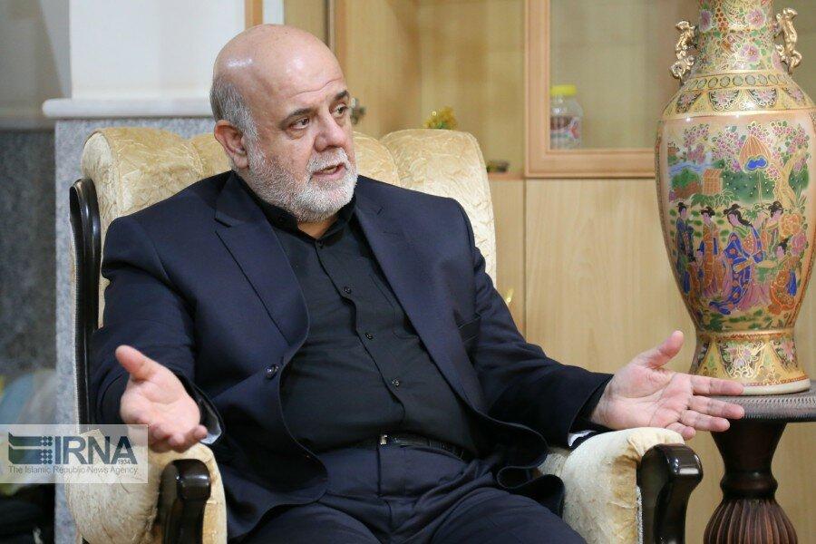 صدور روادید رایگان برای عراقی ها از 12 فروردین آغاز می شود