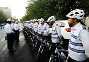 حضور پلیس دوچرخهسوار در ۴ منطقه پایتخت | تشریح وظایف