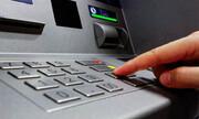 افزایش سقف انتقال پول از درگاههای بانکی