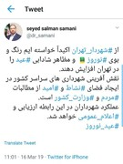 خواسته نوروزی وزارت کشور از شهردار تهران