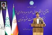 سردار محمد: استانداردهای پدافند غیرعامل در خط ۷ مترو رعایت شدهاست