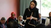نخست وزیر نیوزیلند با مسلمانان کرایستچرچ دیدار کرد