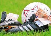 بازداشت ۲ نفر به اتهام پرداخت پول و تبانی در مسابقه فوتبال