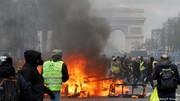 درگیریها در مرکز پاریس با بمب دودزا، سنگ و گاز اشکآور