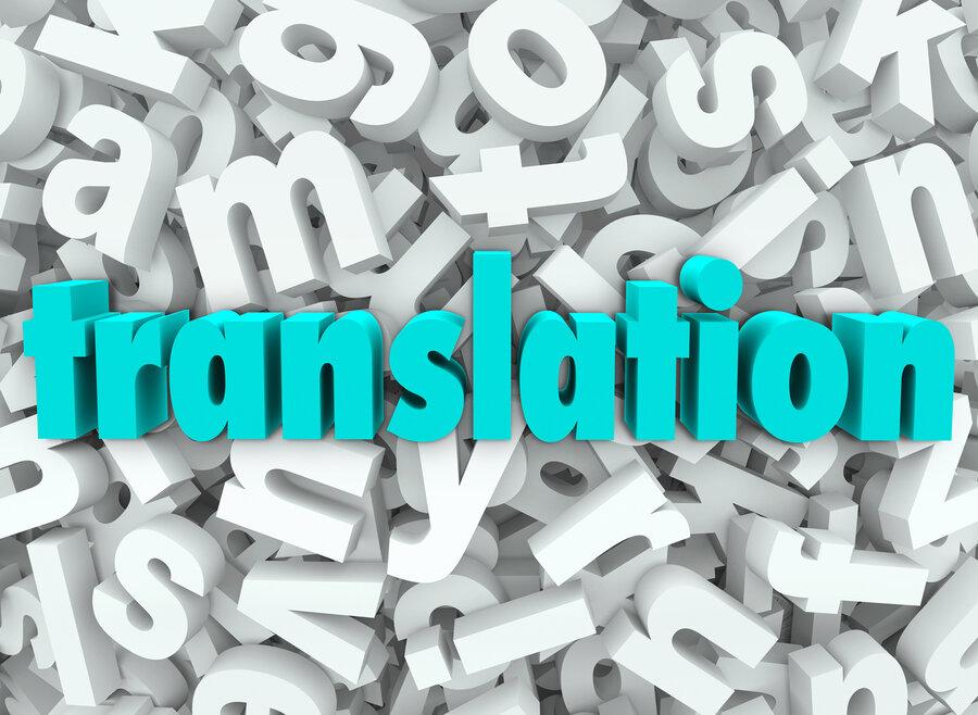 کانون سراسری انجمنهای صنفی مترجمان اعلام موجودیت کرد