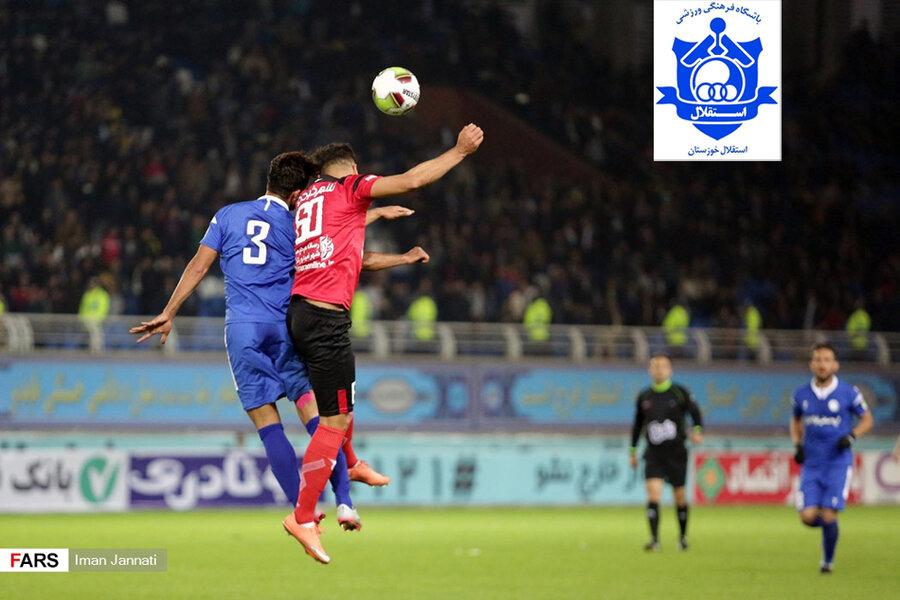 باشگاه فوتبال استقلال صنعتی خوزستان
