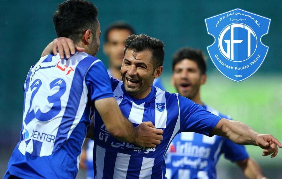 باشگاه گسترش فولاد تبریز