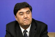 چین یکی از مقامهای عالی رتبه اویغور را تحت پیگرد قرار داد