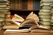 رشد ۱۷ درصدی انتشار کتابهای فلسفی و افزایش ۲۶ درصدی قیمت کتاب