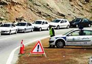 محدودیتهای ترافیکی جادههای مازندران