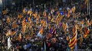 تظاهرات دهها هزار نفر از اهالی کاتالونیا در مادرید