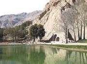 کرمانشاه سرزمین سنگ وآب