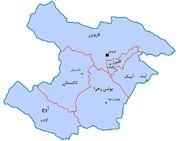 قزوین پایتخت خوشنویسی
