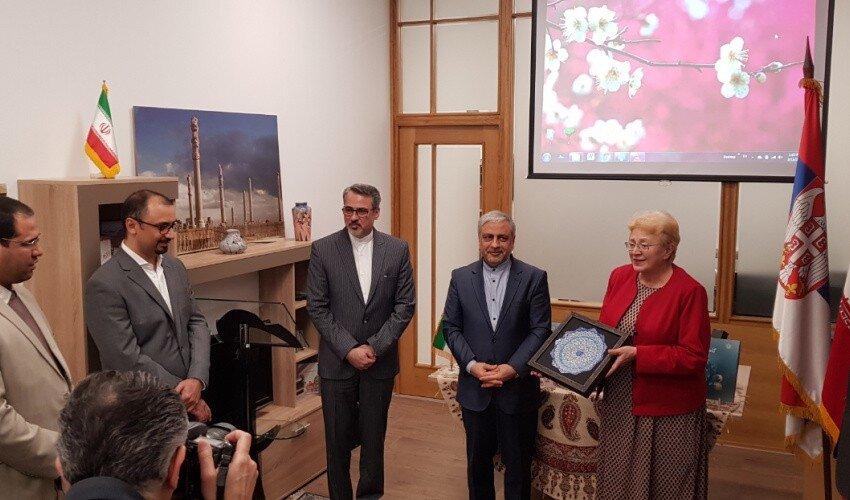 افتتاح مرکز مطالعات فارسی دانشگاه بلگراد