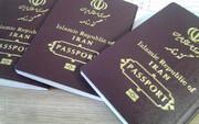 مسافران ایرانی برای خروج از کشور باید مالیات بدهند