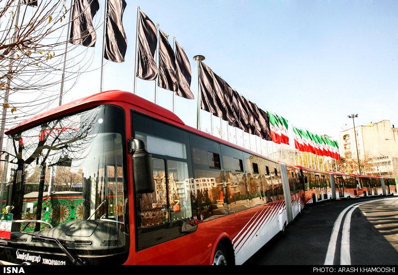 اتوبوس گردشگري