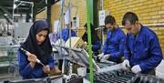 حداقل حقوق کارگران یک میلیون و ۵۱۶ هزار تومان