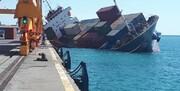 یک کشتی کانتینری در بندر شهید رجایی دچار سانحه شد