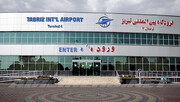 برقراری ۱۲۰ پرواز فوقالعاده نوروزی در فرودگاه تبریز