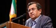 همتی: نهاد ایرانی متناظر با اینستکس ثبت شد